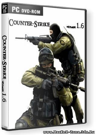 Патч: v21 Counter Strike 1.6