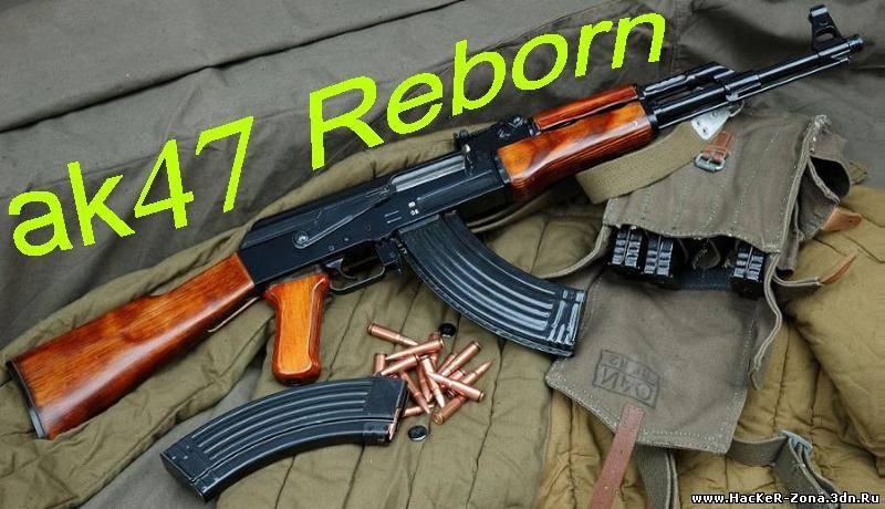 Читы Для Counter Strike Modern Warfare 3
