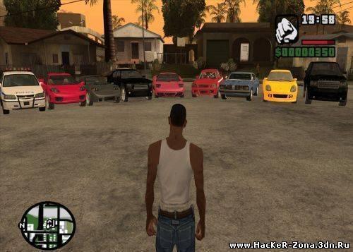 Save Car Anywhere - CLEO для GTA:SA